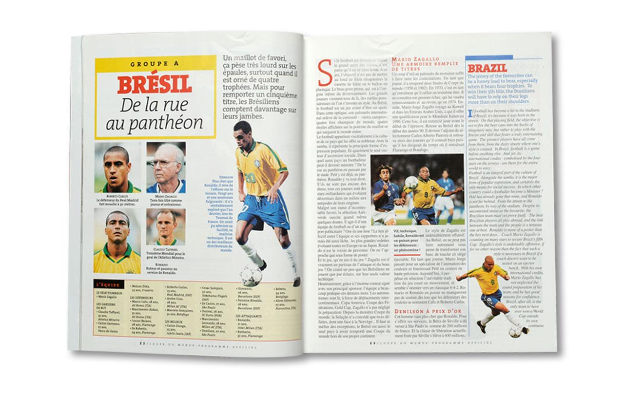 Maglia Brasile 1998 Ronaldo 9