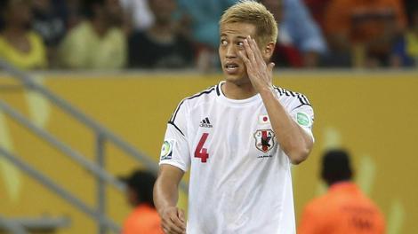 Keisuke Honda, 27 anni.  Epa