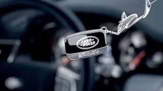 Al Salone di Parigi sar� presentata la Land Rover Discovery Sport