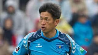 Kazu Miura, 47 anni, attaccante dello Yokohama FC