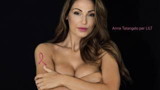 Anna Tatangelo nuda per la Lilt: è polemica
