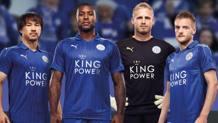 La nuova divisa del Leicester per la stagione 2016/2017. Foto da Twitter