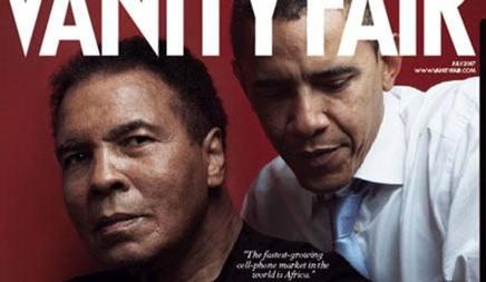 Una copertina di Vanity fair del 2007 che affiancava il persidente Obama e Ali