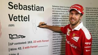 Sebastian Vettel al Museo Ferrari. Ansa