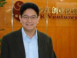 Sonny Wu, uno dei due acquirenti cinesi conosciuti del Milan. Gasport