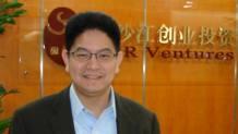 Sonny Wu, 48 anni. Gasport
