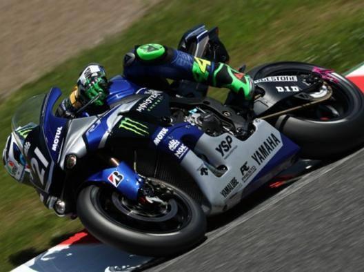 Pol Espargaro in azione con la Yamaha a Suzuka