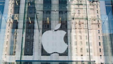 Il negozio Apple sulla Quinta strada a New York. Afp