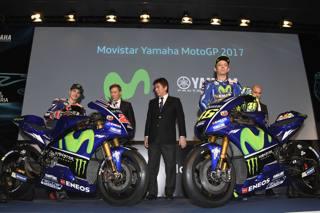 MotoGP, ecco la nuova Yamaha di Rossi e Vinales