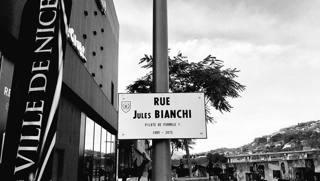 La via nei pressi dello stadio di Nizza intitolata a Jules Bianchi