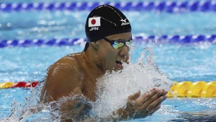 Ippei Watanabe , 19 anni AP