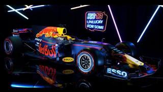 L'annuncio dell'orario di presentazione della nuova Red Bull F1