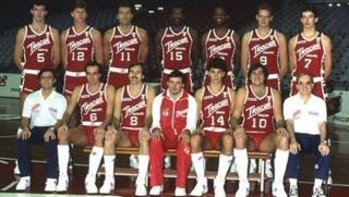 Trent'anni fa il Grande Slam della Tracer Milano
