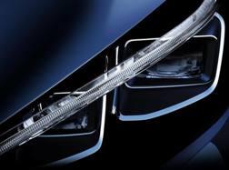 Il teaser della nuova Nissan Leaf