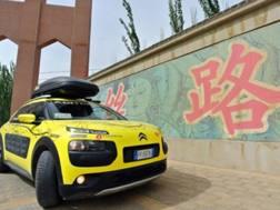 L'arrivo a Pechino della Citroen C4 Cactus