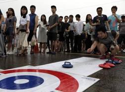 Prove di curling a PyeongChang REUTERS