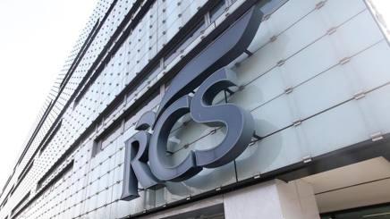 La sede RCS di via Rizzoli, a Milano. ANSA