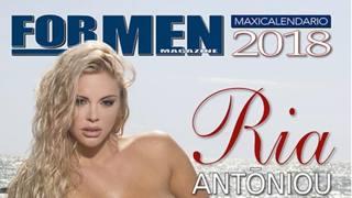Ria, modella greca, sul calendario di For Men
