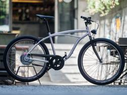 La Limited E-Bike di Moto Morini