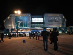 L'arena di Gangneung dove si svolgono le partite di hockey dell'Olimpiade. Getty