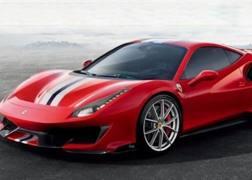 La Ferrari 488 Pista