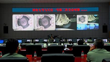 Lo Space Centre di Jiuquan, in Cina. Afp