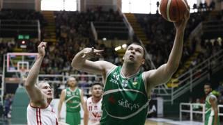 Kyrylo Fesenko. CiamCast