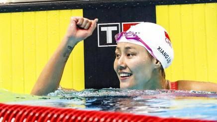 Liu Xiang. Epa