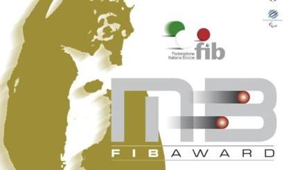 Il logo del Premio Marche 2018