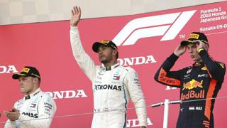 Lewis V, imperatore del Giappone