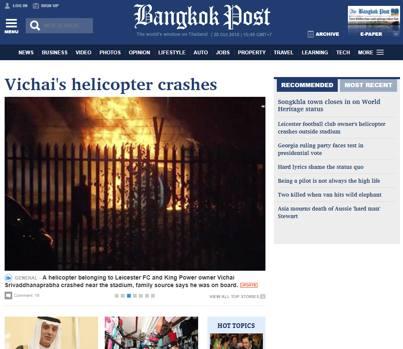 """Il sito del principale quotidiano thailandese, con la diretta testimonianza della famiglia. Che conferma: """"Era a bordo"""""""
