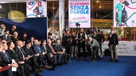 L'apertura dell'evento a Roma