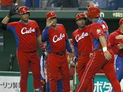 La nazionale cubana di baseball