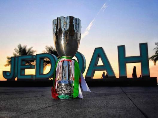 La Supercoppa a Gedda
