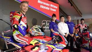 Presentazione della nuova Honda Superbike