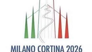 Il logo olimpico