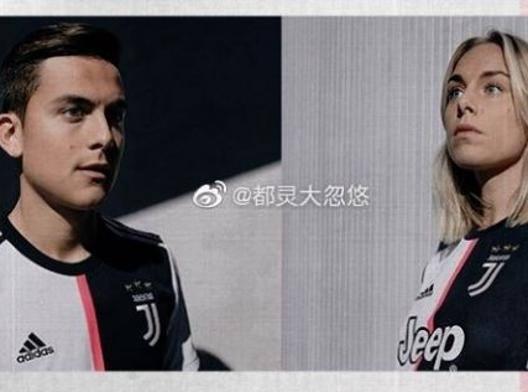 Cina, in vendita nuova maglia E spunta l'indizio di mercato...