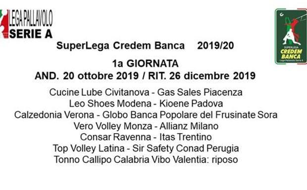 Calendario 31 Luglio 2019.Ecco Il Calendario 2019 20 Civitanova Ricomincia A Piacenza