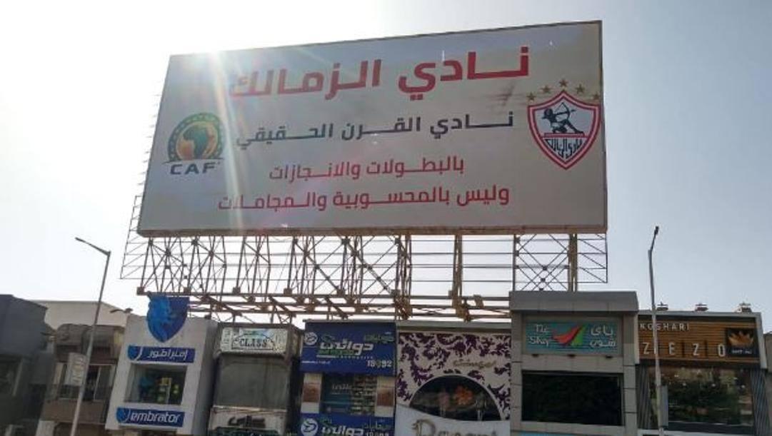 Il cartellone che celebra lo Zamalek come 'vera squadra africana del ventesimo secolo'