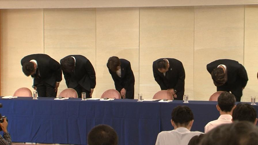 nipponico pubblico sesso spettacolo cartone animato Anel porno