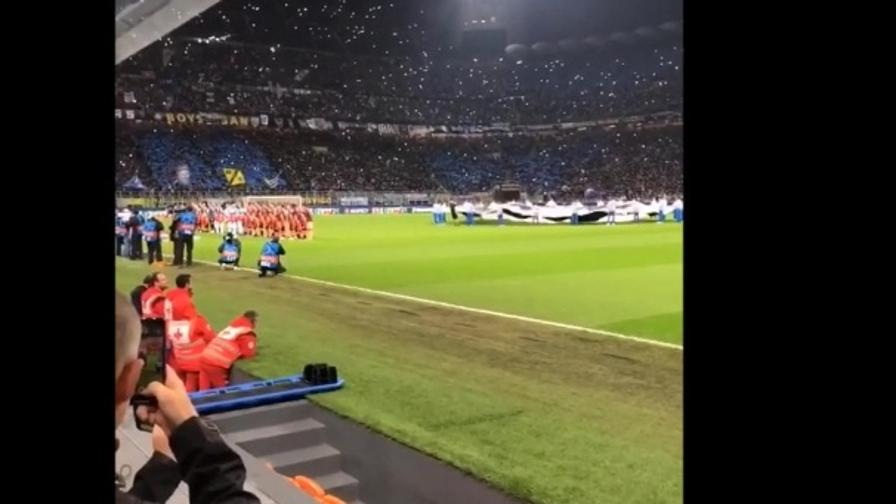 """""""The Champiooons"""" anche a San Siro"""