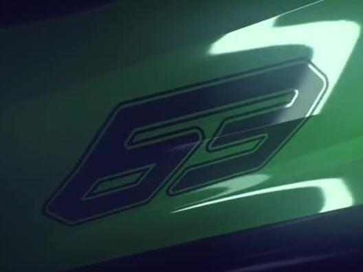 Lamborghini, ecco la prima hypercar attesa nel 2020 - La Gazzetta ...